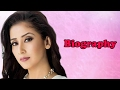 Manisha Koirala Biography