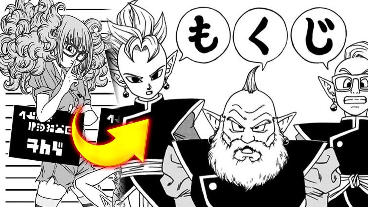 ¿Por qué Gokú aparece así? Toyotaro LIBERA sus viñetas MÁS ASOMBROSAS | Dragon Ball Super Manga