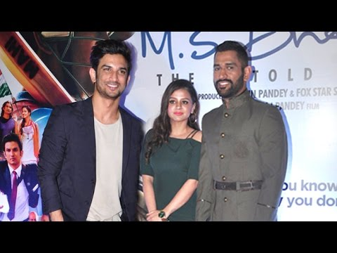 M.S. Dhoni Movie Special Screening Full Video HD - Sushant Singh Rajput, Sakshi Dhoni