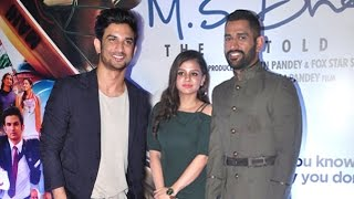 m s dhoni movie special screening full video hd sushant singh rajput sakshi dhoni