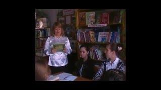 Урок-дослідження (епізод)