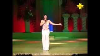Ирина Степанова - Кинĕм Анукка