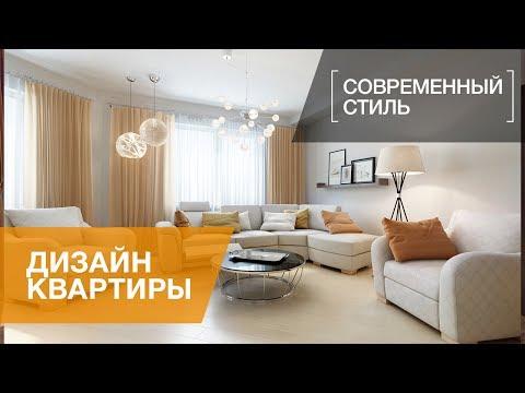 Дизайн интерьера квартиры в г. Гатчина