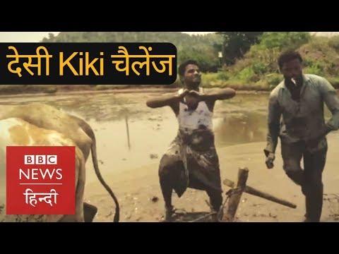 Kiki Challenge: Meet the Desi Wonder Stars from South India (BBC Hindi)