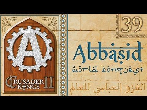 Crusader Kings 2 Muslim World Conquest 39