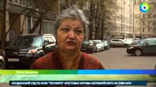 Стрельба по мигранту в метро: как Сулаймон Саидов стал живой мишенью