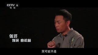 M热度榜:《攀登者》发布张译版预告 《哪吒》秘钥第二次延期【中国电影报道 | 20190918】