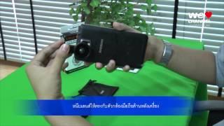 มวยกล้องมือถือ ศึกกล้องติดเลนส์Wide Note Edge VS Note 3