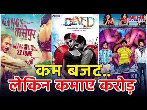 Bollywood की कम Budget की इन Films ने कमाई में कई फिल्मों को पछाड़ा