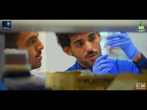 KAU - Oxford University Future Scientist Internship Program 2017