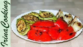 Овощи гриль - самый вкусный гарнир | Grilled Vegetable is the Most Delicious Garnish