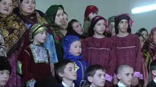 Республиканский фестиваль семейного худ. творчества «Семья Дагестана» прошел в Сергокалинском районе