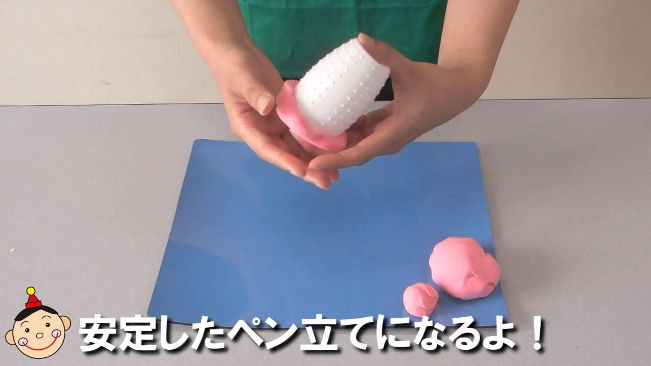 粘土 ペン 立て 紙