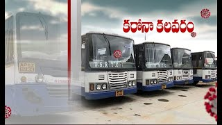 TSRTC Employees Affected with coronavirus | New 120 cases Reported  in TSRTC  Department