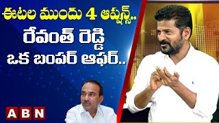 Revanth Reddy Given 4 Options and 1 Bumper Offer To Etela Rajender || ABN Telugu