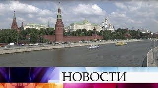 Владимир Путин в полдень выступит с телеобращением по поводу изменения пенсионного законодательства.
