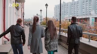 Millennials Would Choose Free Travel Over Sex