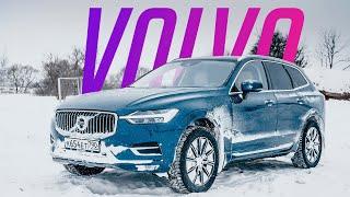 Я впервые за рулём Volvo. Шведы, вы где раньше были? Тест-драйв Volvo XC60 2020