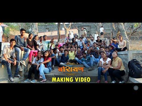 Barayan | Making Video