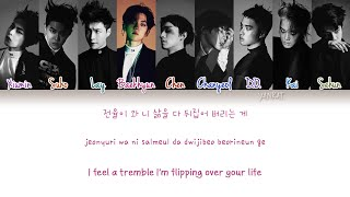 Download EXO - Monster (Color Coded Han|Rom|Eng Lyrics) | by Yankat