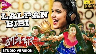 Lalpan Bibi | Official Studio Version | Champion | Archita | Asima Panda