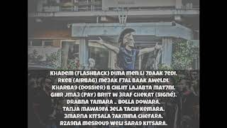 Ali Ssamid - Ghayzolo ( lyrics )