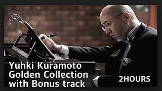 [2HOURS] Yuhki Kuramoto Golden Collection 유키구라모토의 golden collection 2시간 버전 최고의 곡들로 엄선倉本裕基