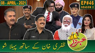 Khabardar with Aftab Iqbal | New Episode 46 | 8 April 2021 | GWAI