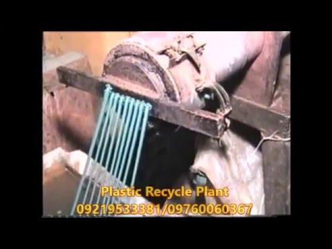 Plastic Recycling Machine 09219533381, 09760060367