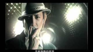 [MV] Han Geng - My Logo