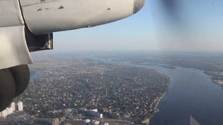 Antonov An-24 into Kiev! Motor Sich Airlines | Zhuliany Airport