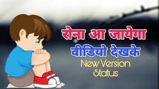 Heart Broken Status In Hindi | Heart Touching Whatsapp Status Video | Very Sad Song