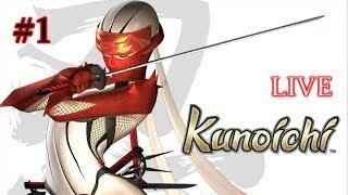 [PS2]kunoichi(実況)♯1