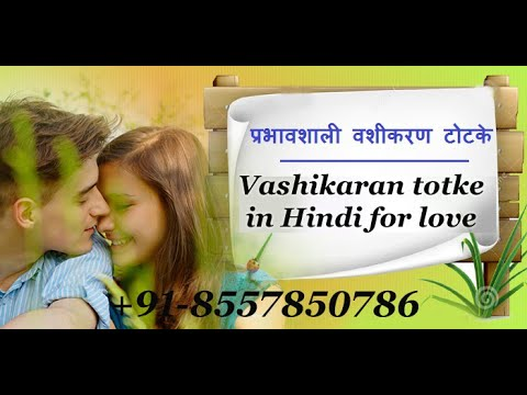 astrology match making in hindi