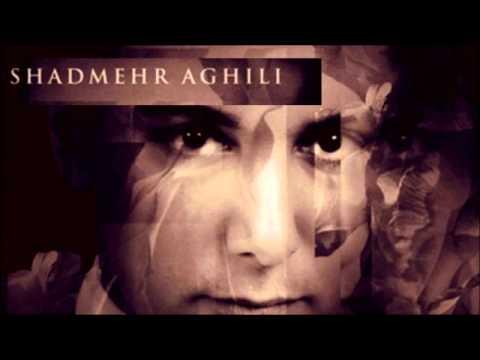 shadmehr aghili  -  Amoon az cheshmaye To