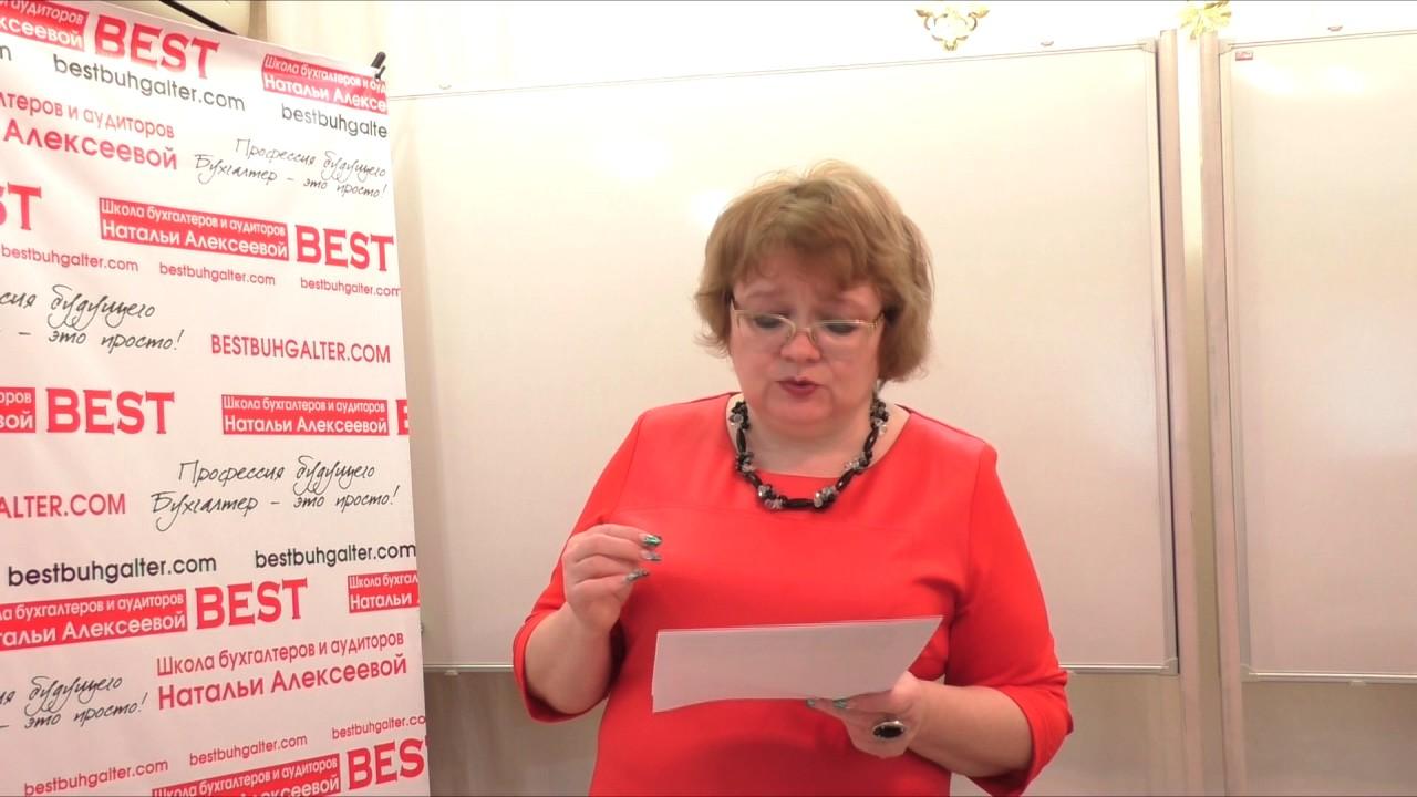 Курсы бухгалтеров онлайн бесплатно казахстан цена бухгалтерского обслуживания