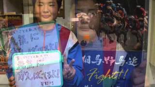 南相馬の被災者がつくったビデオを見たキルギスの人たちが、コメントを...