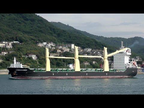 CARIBBEAN HARMONY - IRISL, heavy lift ship