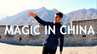 Magic in China!!!