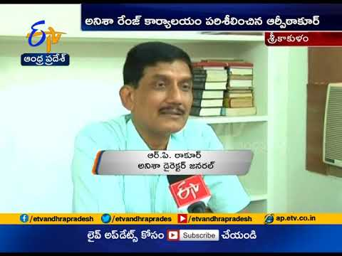 New Technology To Used  Anti Corruption | ACB Director RP Thakur
