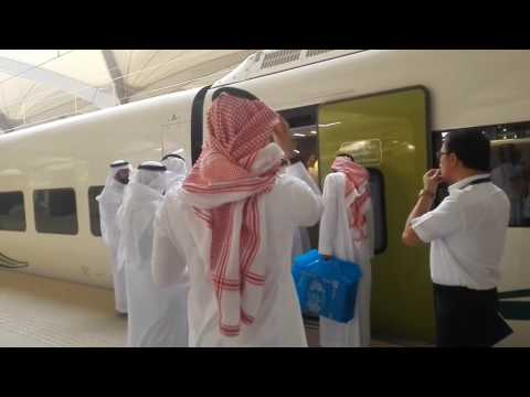 Jeddah To Madina Train 300 Km/Hr - Latest Video