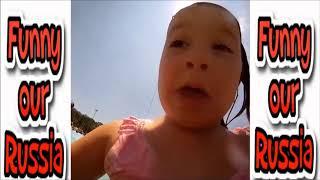 ЛУЧШИЕ детские ПРИКОЛЫ 2017  Смешные видео про детей  Funny Kids Fails Compilation 2017 VIDEOMEG RU