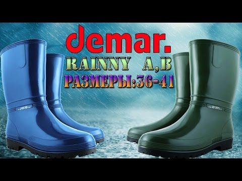Женские резиновые сапоги Demar Rainny A,B. Видео обзор от STEPIKO.COM