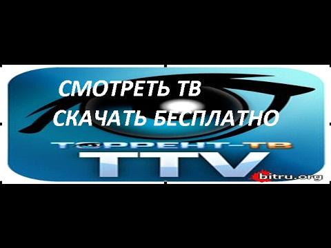 Где скачать GTA 5 на PC через торрент(Бесплатно) Русская версия игры