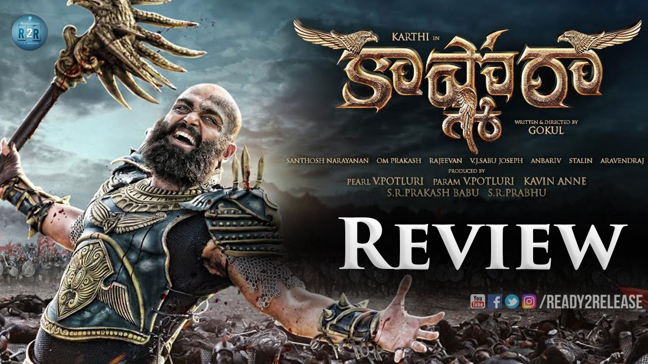 Kaashmora Movie Review | కాష్మోరా రివ్యూ | Ready2Release.com