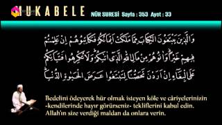 Mukabele Erhan Mete 18.cüz - Trt Dİyanet