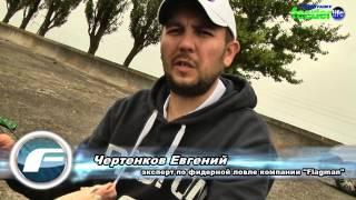 Ловля леща фидером на Киевском водохранилище с  экспертом компании ''FLAGMAN'' Е.Чертенковым