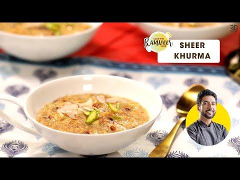 Eid Special Sheer Khurma | शीर खुरमा बनाने का तरीका | Eid Recipes | Chef Ranveer Brar