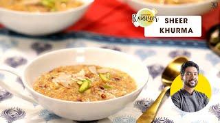 Sheer Khurma Recipe Easy method  | शीर खुरमा कैसे बनाते हैं | EID special | Chef Ranveer Brar