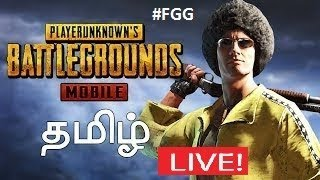 Future Gadget Tamil & English Live Stream PUBG Mobile Tamil Road to 1000 Sub